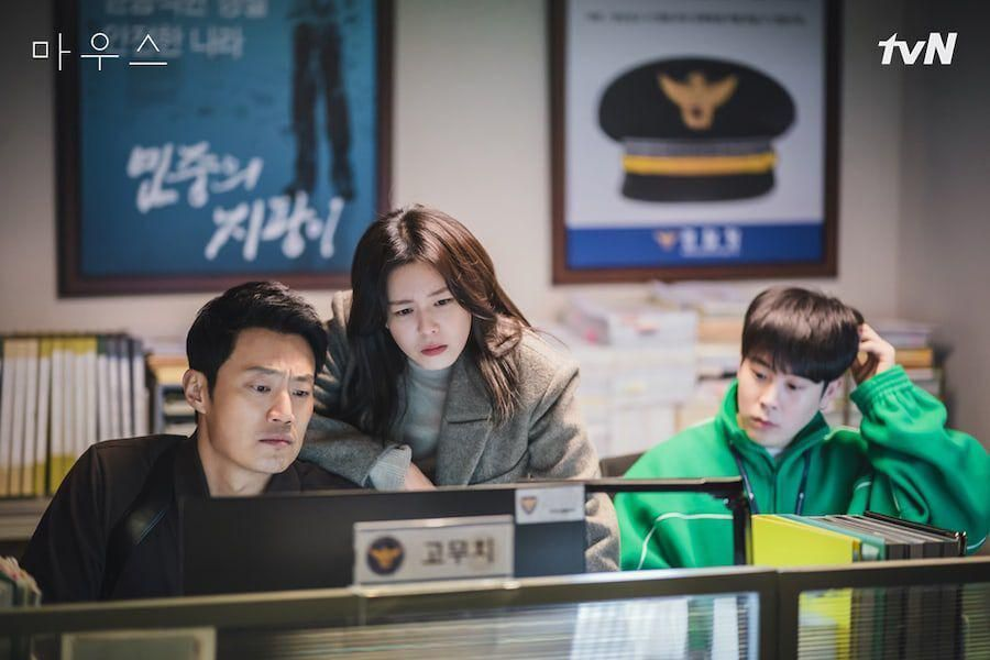 "Lee Hee Joon, Kyung Soo Jin, And Block B's P.O Make An Unlikely Team In ""Mouse"""