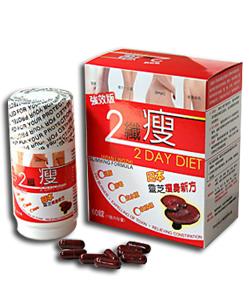 japan lingzhi 2 day diet - authentic2daydiet.com