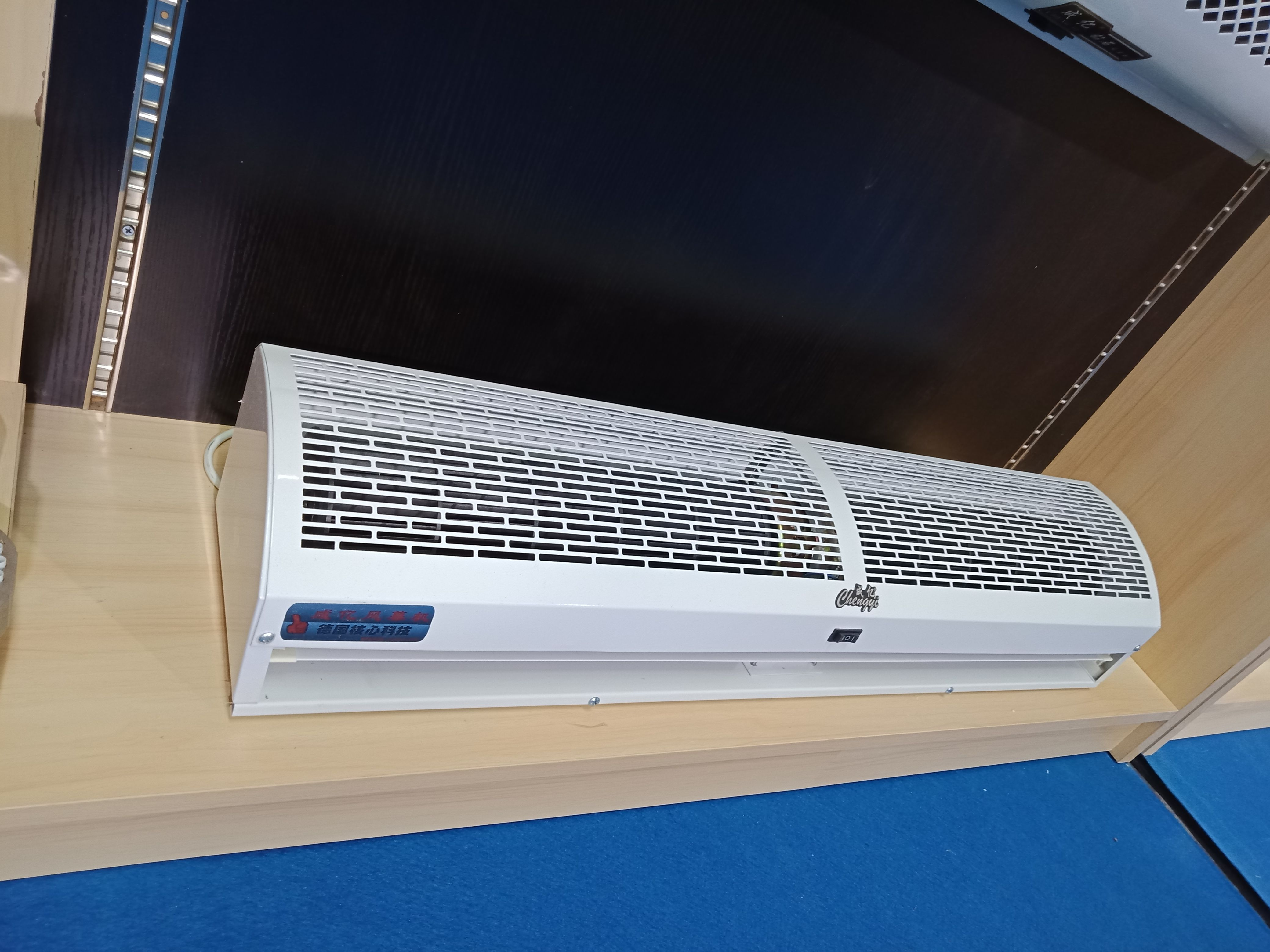 Adding Air Curtains And High Volume Low Speed Hvls Fans Can