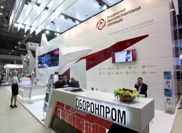 Exhibition Stand Russia : Exhibition stand united engine corporation russia powe