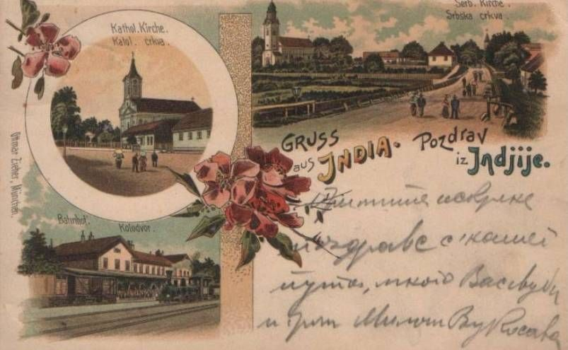 Pošalji mi razglednicu, neću SMS, po azbuci - Page 22 29a69eeda589ece8f17860a76e645ed7