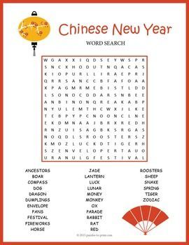 Chinese Astrology Zodiac Animals 12 Word Search Puzzles & Keys