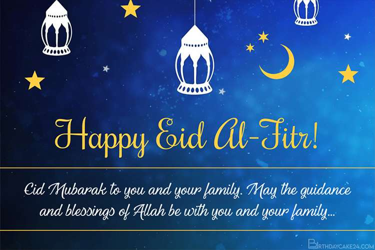 Customize Eid Al Fitr Cards With Name Wishes Eid Al Fitr Greeting Eid Greetings Eid Mubarak Wishes