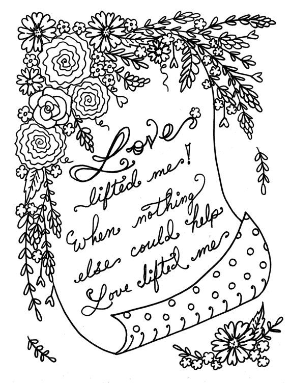 Hymn-spiration 4 coloring pages Instant Dowload by ChubbyMermaid ...