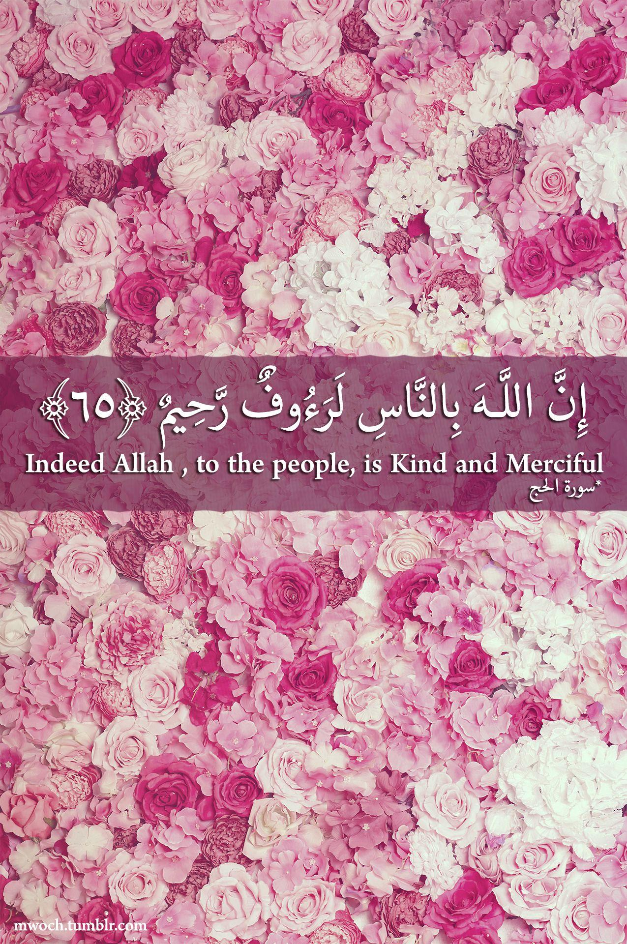 be happy photo words أذكار أدعية pinterest quran allah