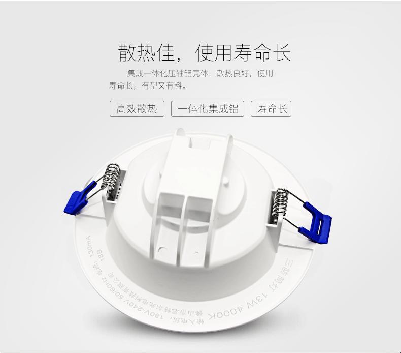 防水led筒灯防水等级ip65洗浴中心嵌入式浴室卫生间防水防雾防潮 淘宝网