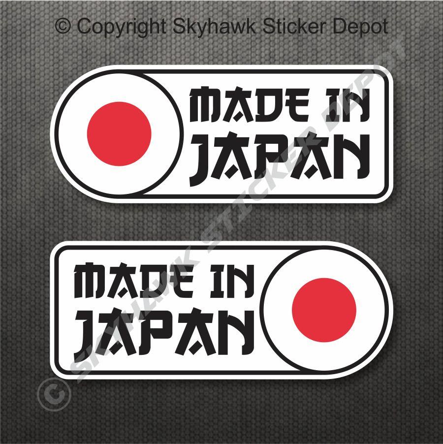 Made in japan flag bumper sticker vinyl decal japanese car jdm sticker for honda 3mavery