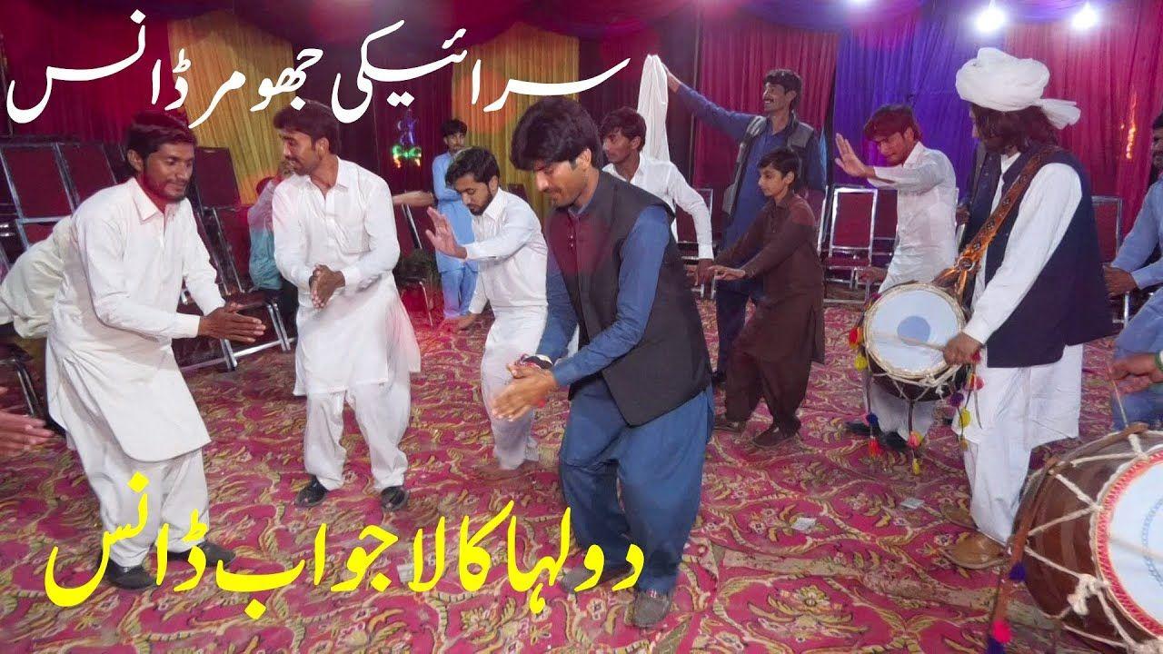 Saraiki culture Jhumar Dance Pakistani Wedding Saraiki