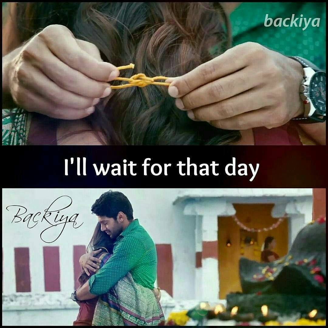 Katta Waiting Friends Quotes Funny Beautiful Love Quotes Love Song Quotes