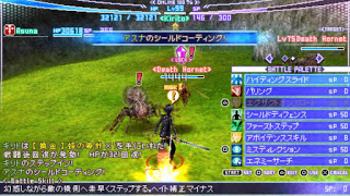 Sword Art Online Infinity Moment Ppsspp Iso Free Download English Patched Ppsspp Psp Roms Playstation Portable Iso In This Moment Torrent Sword Art Online
