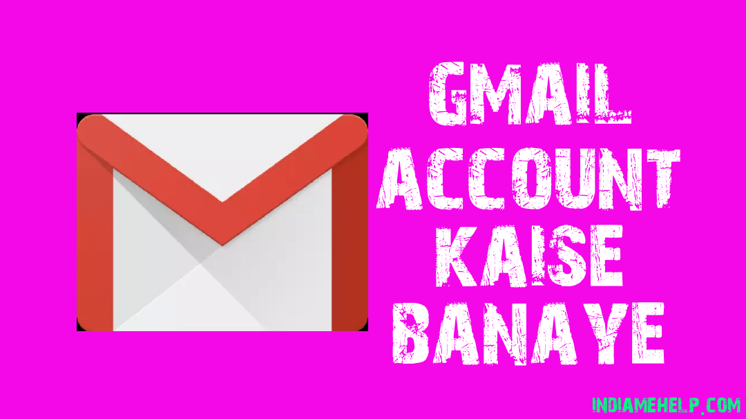 Gmail Email Account Kaise Banaye : Step By Step Puri Jankari ... Gmail Email Account Kaise Banaye : Step By Step Puri Jankari ... Violet Things violet color kaise banaye
