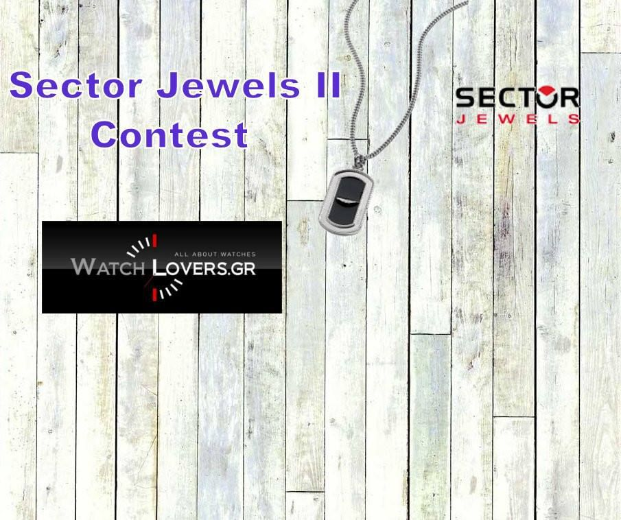 47d4374ebb5 Διαγωνισμός Watchlovers.gr με δώρο ανδρικό κρεμαστό SECTOR (SED 01) - https: