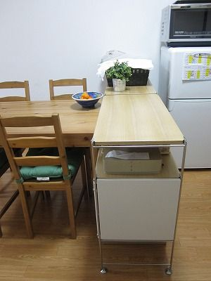 ユニットシェルフ サイド Kitchen Home Decor Decor