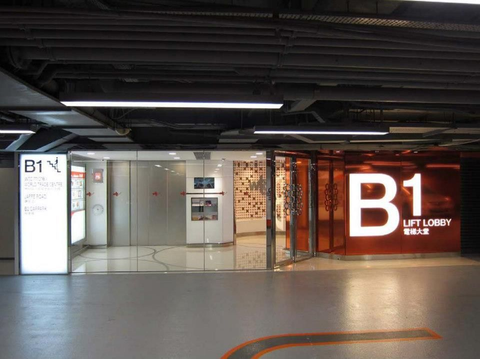 Wtc More Hong Kong Distinctive Lift Lobby Design