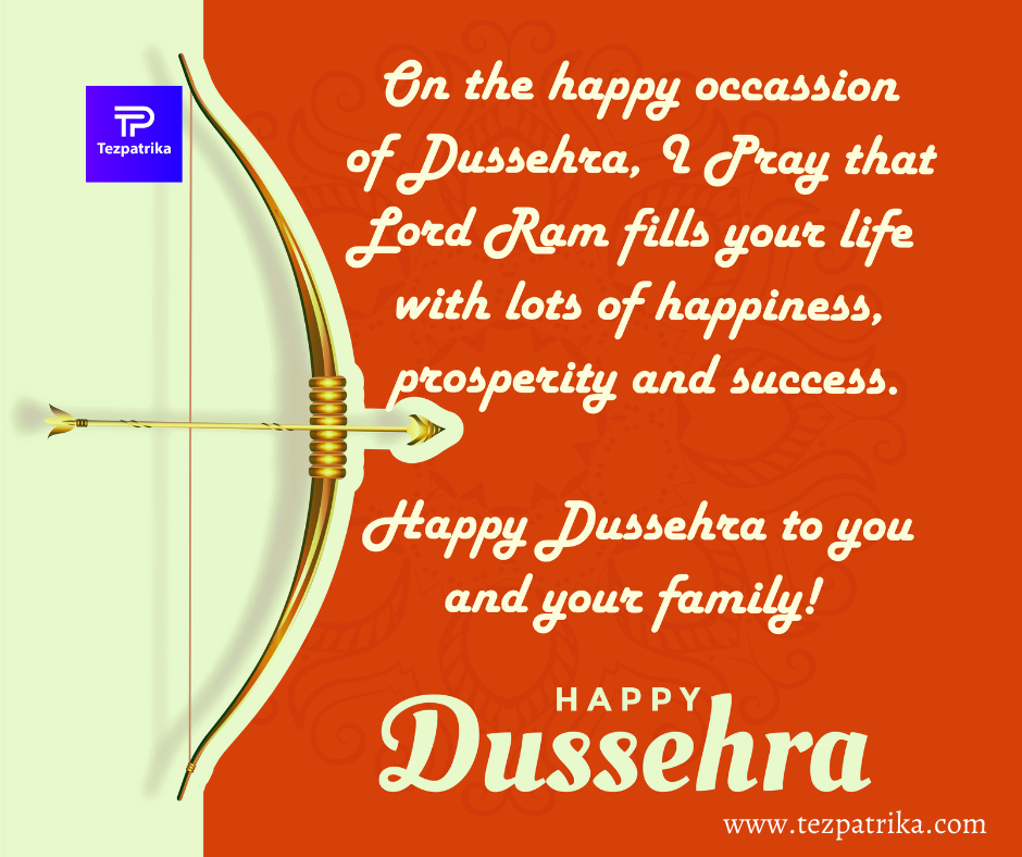 Dussehra Wishes To All English Word Meaning English Words Hindi Words