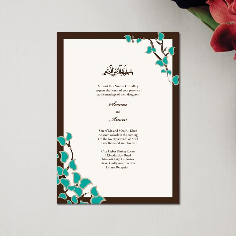 Muslim Wedding Invitations, Islamic Wedding Invitation Cards ...