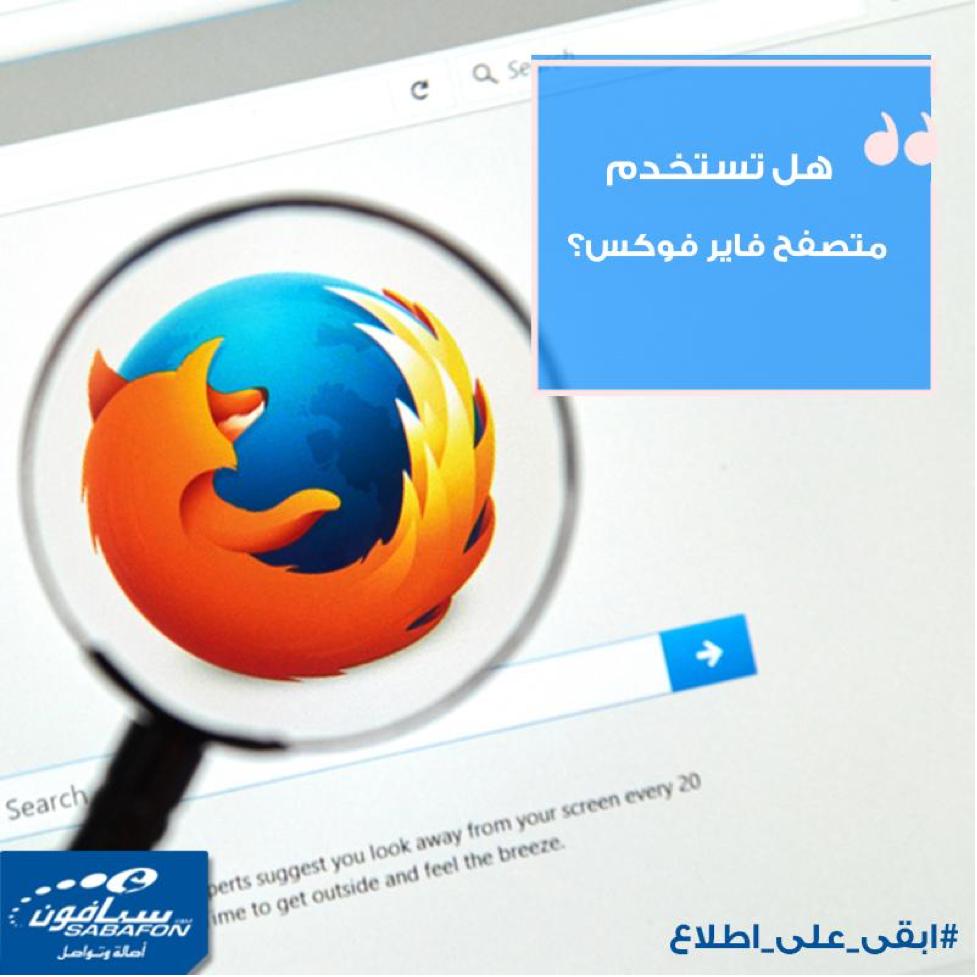 فاير فوكس Tech Logos School Logos Google Chrome Logo