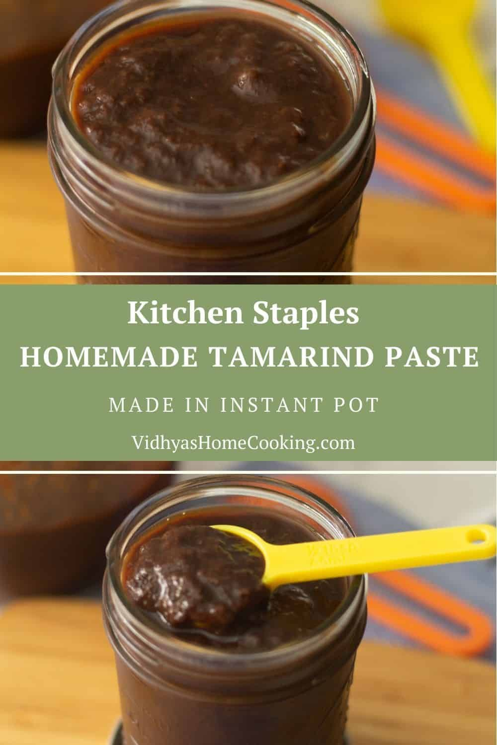 Learn How To Make Tamarind Paste The Quintessential Ingredient Of The South Indian Cuisine In Bulk In 2020 Tamarind Paste Best Vegetarian Recipes South Indian Cuisine