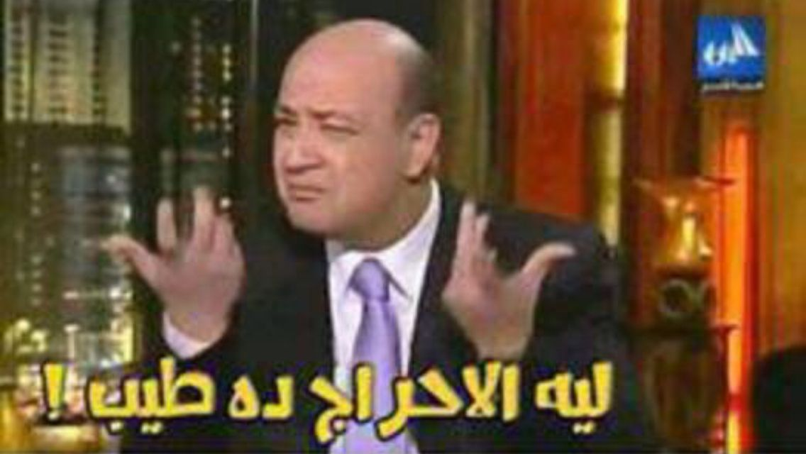 Pin By Lobna Hashish On قفشات افلام Funny Cartoon Quotes Funny Comments Funny Reaction Pictures