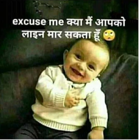 Cute Baby Memes Images Funny Attitude Quotes Funny Baby Memes Good Morning Funny