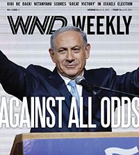 Obama role in Israel race larger than reported 'There was money moving that included taxpayer U.S. dollars' Read more at http://www.wnd.com/2015/03/obama-role-in-israel-race-larger-than-reported/#MzCT8le4QXFv8Yee.99