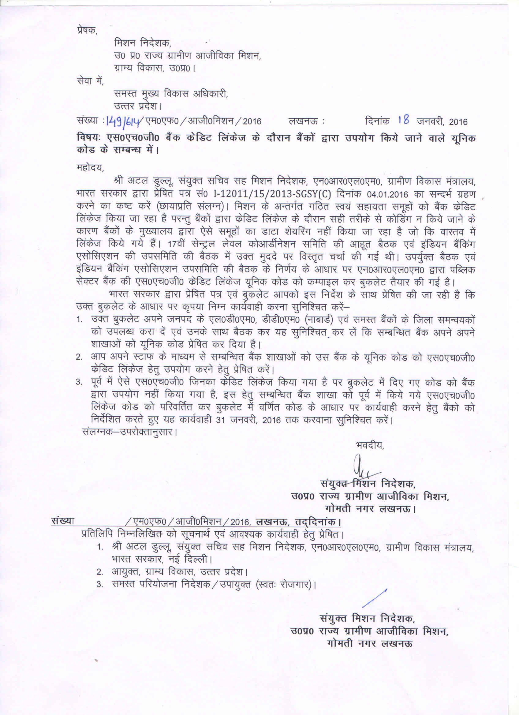 Letter for bank certificate issue iec overnite express request letter for bank certificate issue iec overnite express request indians getting birth listing parents xflitez Gallery
