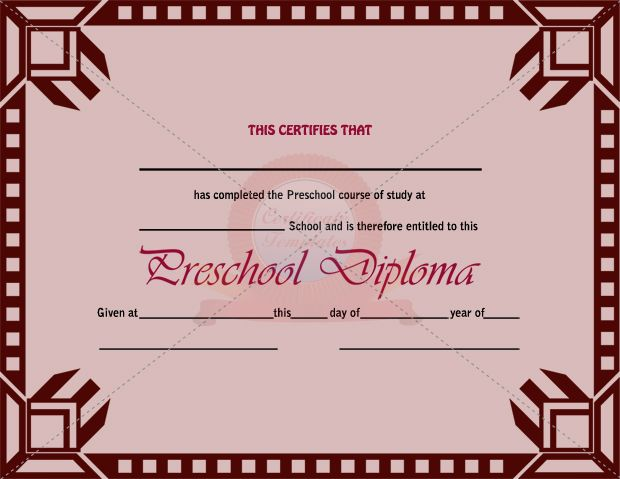 Preschool certificate template school certificate templates preschool certificate template yadclub Image collections
