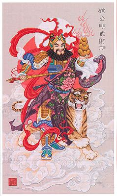 Chinese God of Wealth - Cross Stitch Pattern | Chinese | Cross