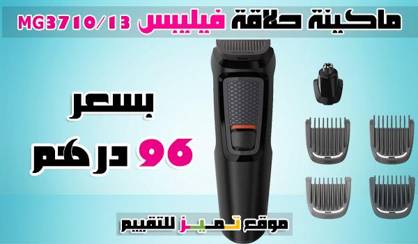 افضل 9 ماكينة حلاقة شعر وذقن للرجال براون وباناسونيك 2020 موقع تميز Shaver Personal Care Electric Shaver