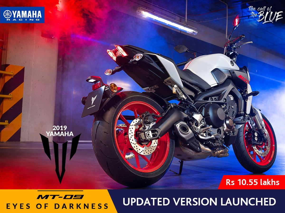 Yamaha has launched the 2019 MT09 Updated version in