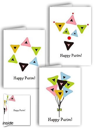 Purim Cards For Sale! Créatif, Papier et Blog