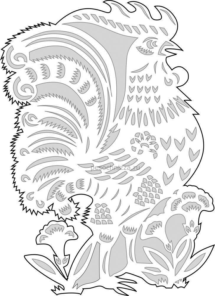 Схема петуха вытынанка