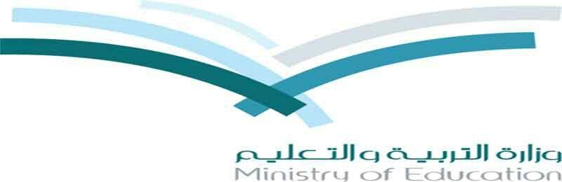 تعيين 34 معلم في وزارة التعليم وظائف توظيف Http 2def Com Index Php 67 Employment Results 8818 Teacher34 Ministry Of Education Education News Magazines