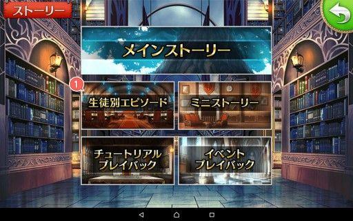Screenshot_2015-11-02-00-13-06