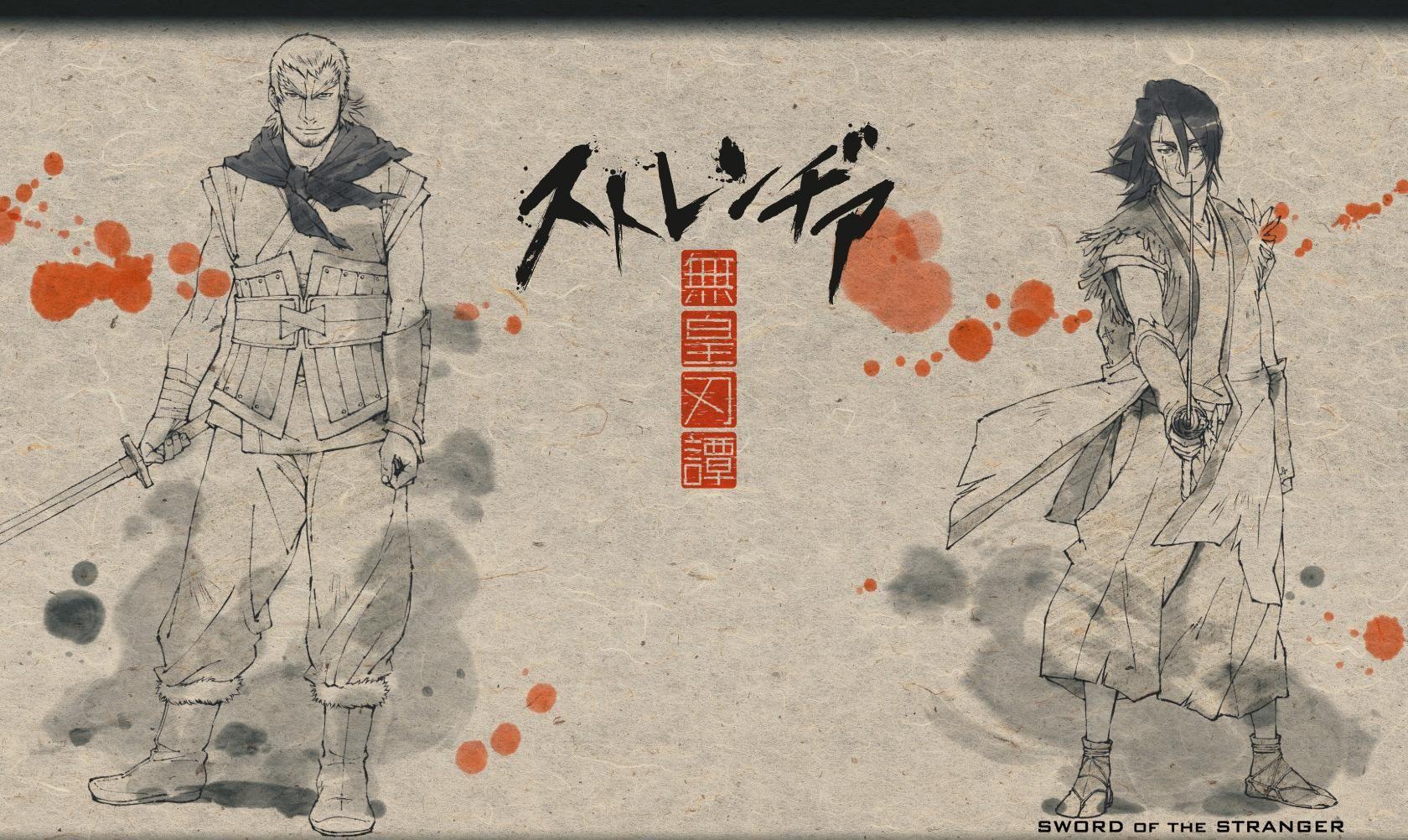 Sword of the stranger anime sword of the stranger