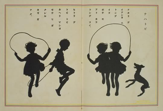 Okamoto Kiichi, Jumping Rope, 1928