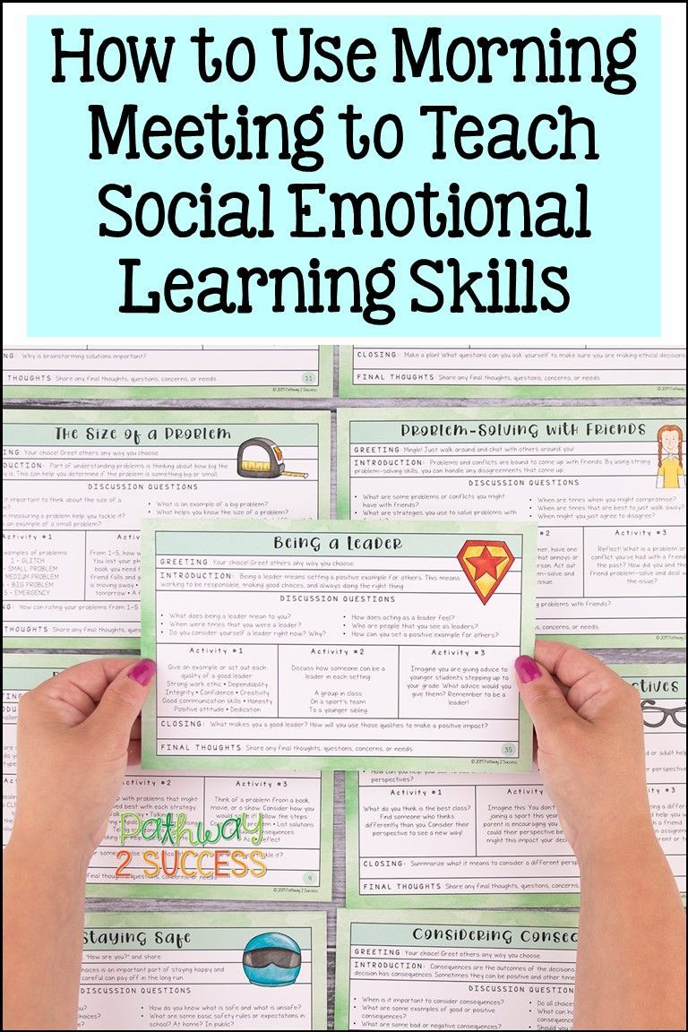 Learn how to use your daily morning meeting time to focus on social emotional learning skills like friendships, self-control, organization, confidence, growth mindset, and more! This is an easy 5 step process that EVERY educator can try! #pathway2success