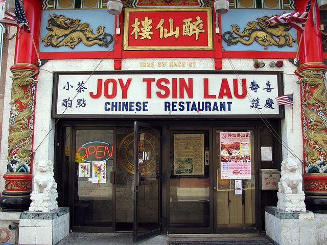 Joy Tsin Lau Chinese Restaurant Joy Lau