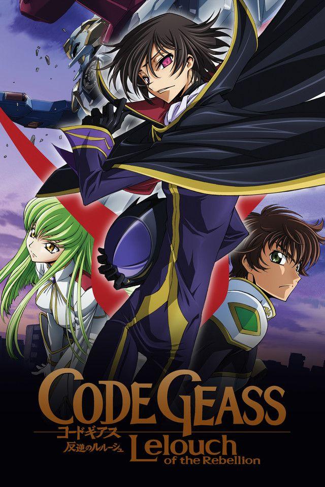 「Code Geass」おしゃれまとめの人気アイデア|Pinterest|Ayumu ルルーシュ, コードギアス