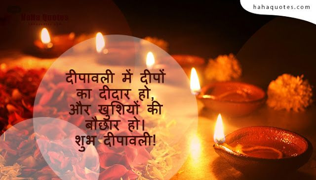 diwalideepavali wallpaper and images with quotes messages wishes status