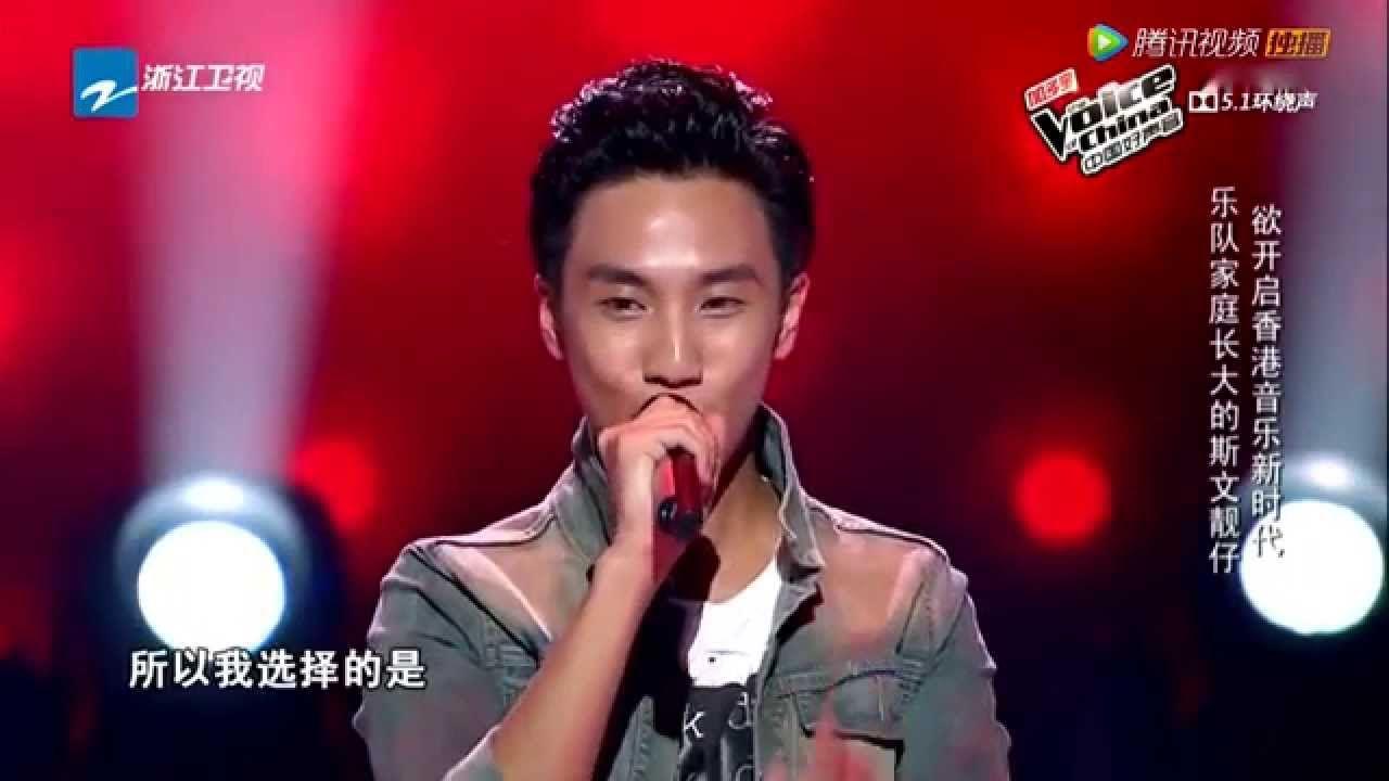 The Voice of China 3 中國好聲音 第3季 2014-08-01 : 陳樂基 《月半小夜曲》 HD + Complete (完整)   Incoming call screenshot ...