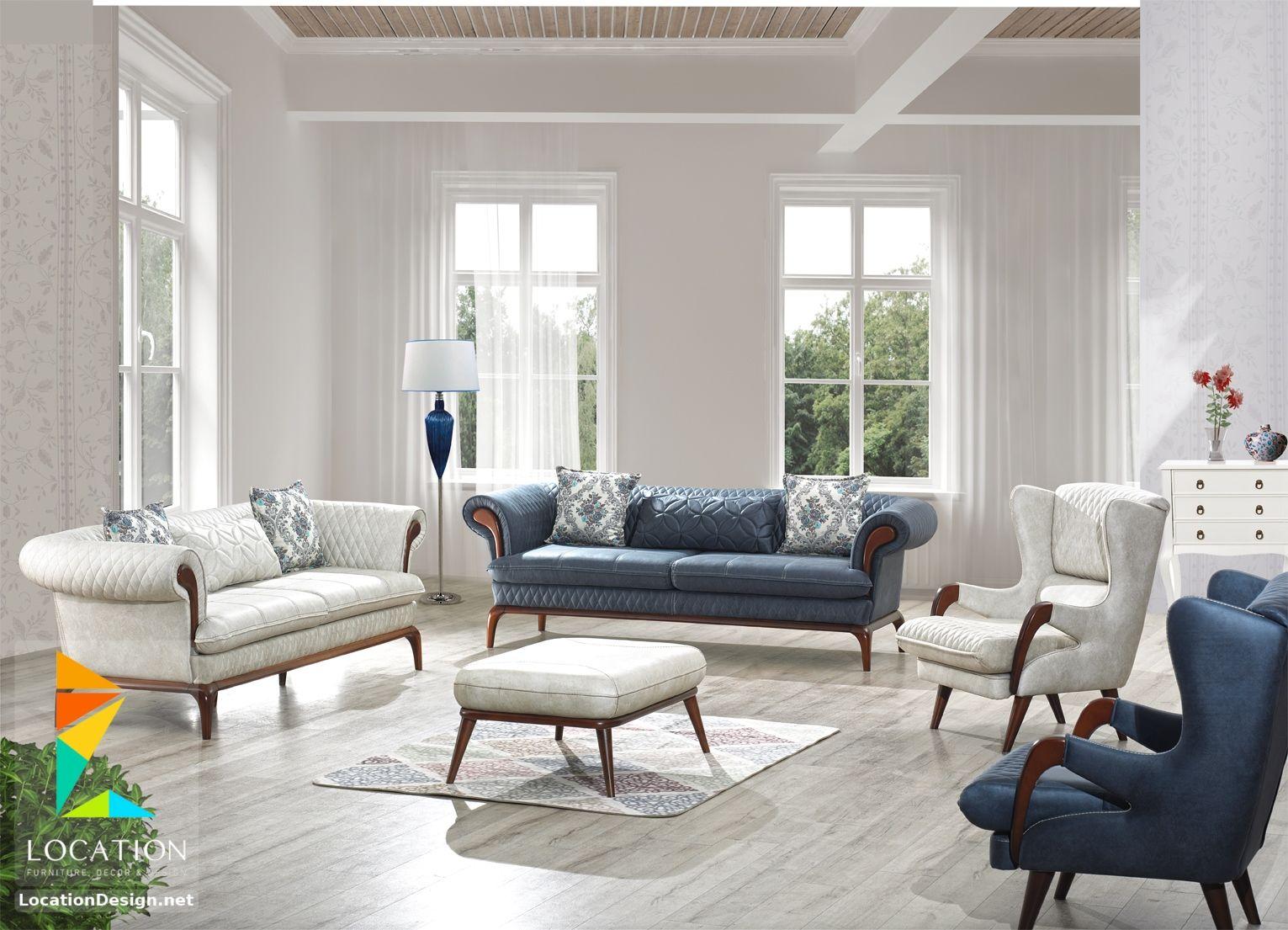 كتالوج صور انتريهات مودرن جديدة من اشيك تصميمات الانتريهات عالية الجودة Luxury Sofa Furniture Home Decor
