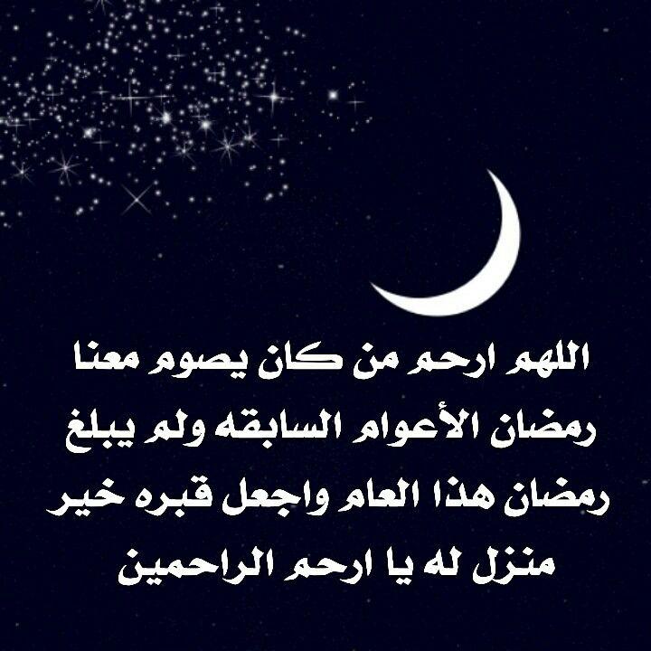 Pin By ادعيه و اذكار On لا اله إلا الله مسلمه سنيه سلفيه ولله الحمد Calligraphy Arabic Calligraphy Arabic