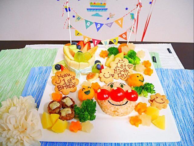 息子1st Birthday 離乳食後期 お誕生日のお祝いプレート 1歳 誕生日 離乳食 誕生日パーティーメニュー 誕生日 メニュー