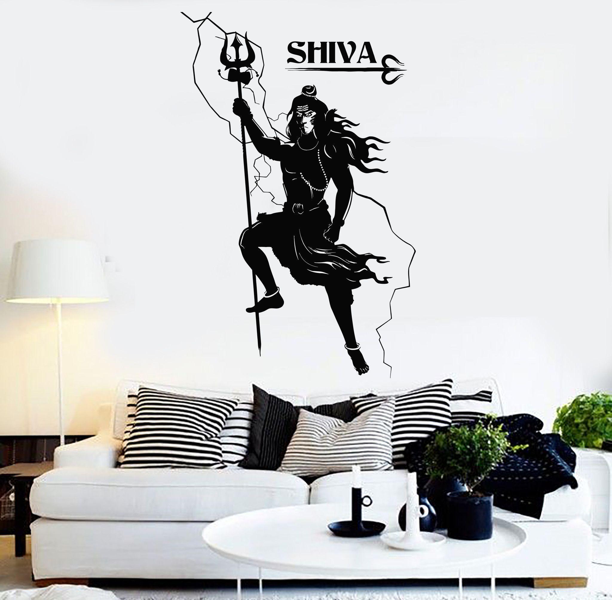 Vinyl Wall Decal Shiva Hinduism Indian God India Hindu