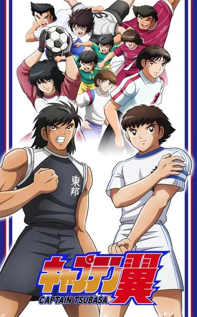 مسلسل ( Captain Tsubasa 2018 ) الحلقة 3 مترجمة Captain