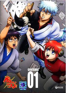 ด การ ต น เว บด การ ต นออนไลน ด อน เมะ อน เมะพากย ไทย อน เมะซ บไทย King Anime Com Anime Anime Images Anime King