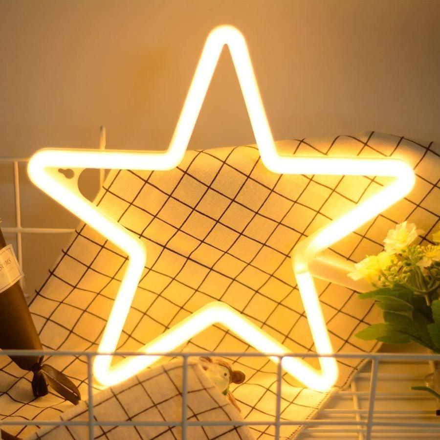 Yellow Neon Star