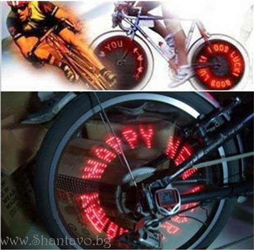 Bicycle 7LED Lights Neon Bike Motorcycle Lamp Tire Spoke Wheel Valves New