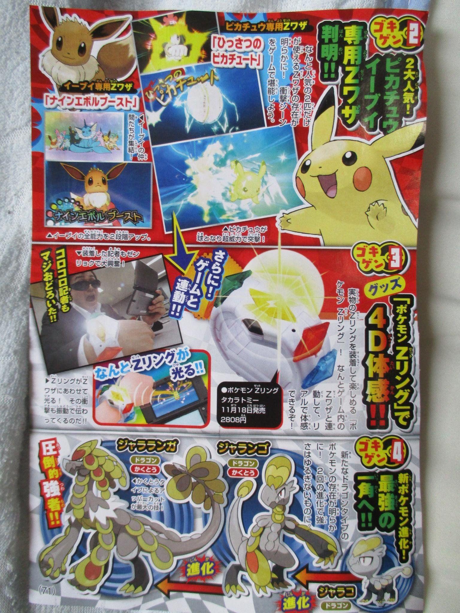 Serebii net - Where Legends Come To Life | Pokémon | Pokemon